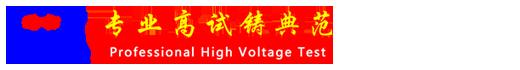 杭州高电科技有限公司