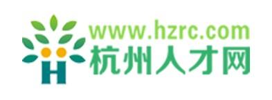 杭州人才網